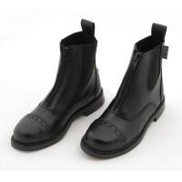 Boots Epson Enfant - Lami-cell